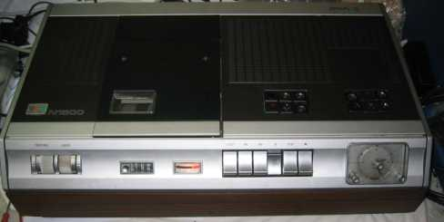 Philips N1500 video recorder