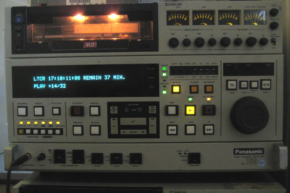 Panasonic AU_750 MII video recorder